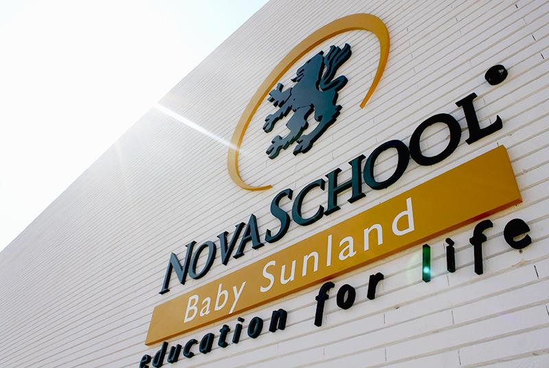 centro de educacion privada Malaga